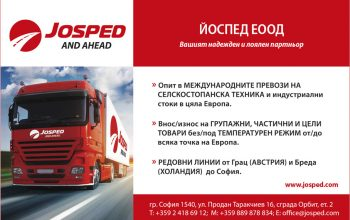 josped-news